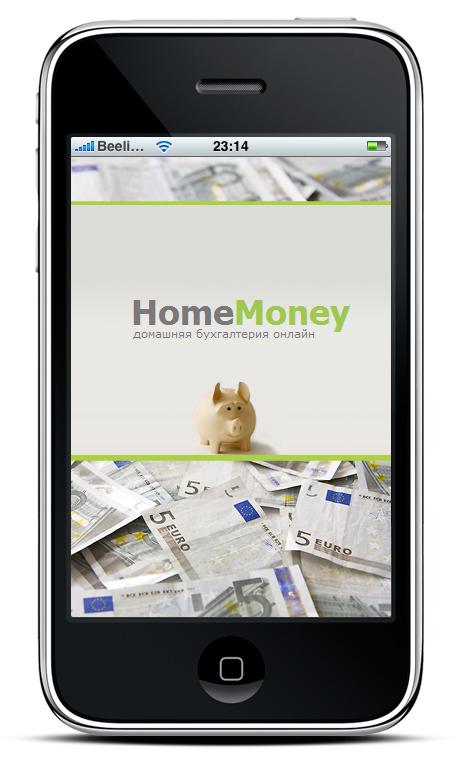 HomeMoney - это сервис для ведения домашней бухгалтерии онлайн. Суть